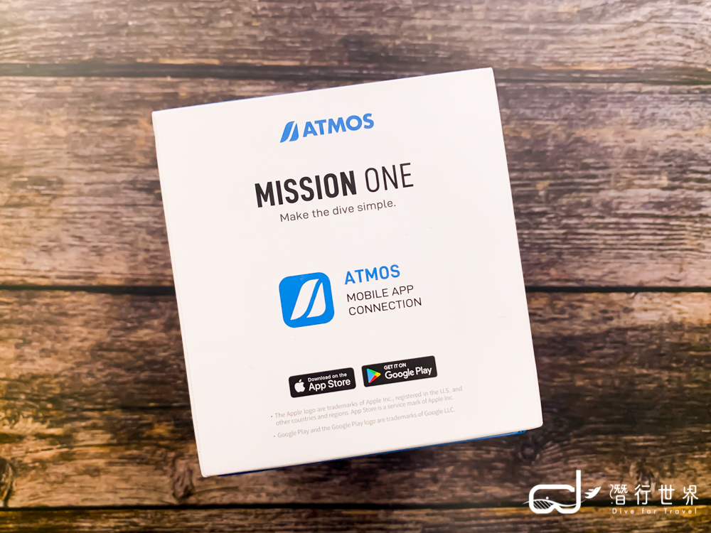 Atmos MISSION ONE 包裝盒