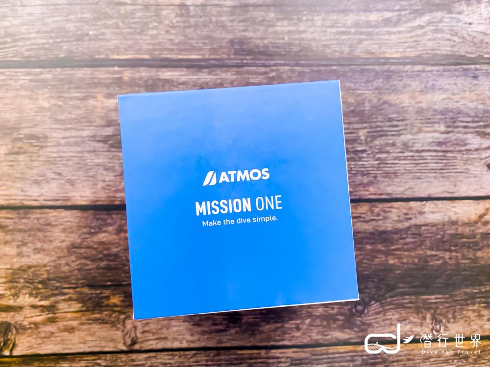 Atmos MISSION ONE 包裝盒
